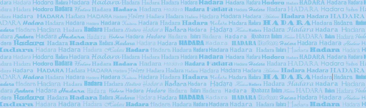 HADARA – Active Retirement