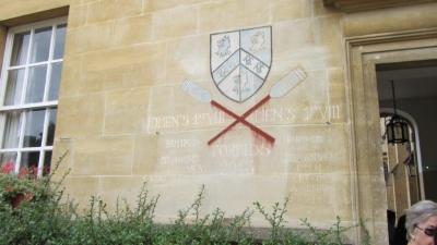2019 Oxford Trinity College (9)
